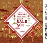 chinese new year sale banner... | Shutterstock .eps vector #1019243761