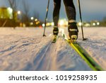 Image From Back Of Skier With...