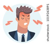 vector cartoon illustration of... | Shutterstock .eps vector #1019263891