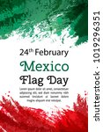 vector illustration mexico... | Shutterstock .eps vector #1019296351