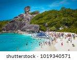 phuket  thailnd  jan 25  2016 ... | Shutterstock . vector #1019340571