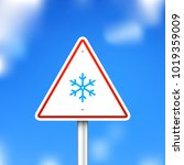 vector road sign with snowflake ... | Shutterstock .eps vector #1019359009