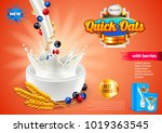 oatmeal ads. pouring milk and... | Shutterstock .eps vector #1019363545