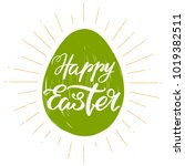 easter egg. holiday  religious... | Shutterstock .eps vector #1019382511