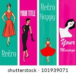 1950's style retro message... | Shutterstock .eps vector #101939071