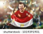 an egyptian fan  a fan of a man ... | Shutterstock . vector #1019391901