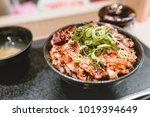 pork  beef  meat  rice ... | Shutterstock . vector #1019394649