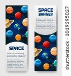 Set Of 2 Vector Flyer Banner...