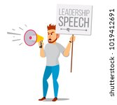 man shouting through megaphone. ... | Shutterstock . vector #1019412691