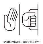 pull or push open door. vector... | Shutterstock .eps vector #1019413594