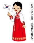 korean woman holding a national ... | Shutterstock .eps vector #1019423425