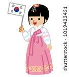 korean toddler girl holding a... | Shutterstock .eps vector #1019423431
