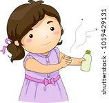 illustration of a kid girl... | Shutterstock .eps vector #1019429131