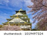 osaka castle under clear blue... | Shutterstock . vector #1019497324
