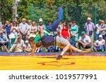 russia  samara  may 28  2016 ... | Shutterstock . vector #1019577991