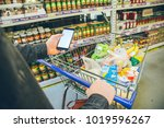 man look into phone for a...   Shutterstock . vector #1019596267