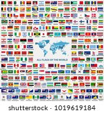 vector set of all world... | Shutterstock .eps vector #1019619184