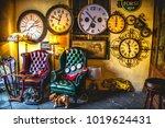 An Eccentric Vintage Living...