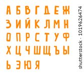 russian font. cyrillic alphabet....   Shutterstock .eps vector #1019626474