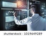convenient technologies. clever ... | Shutterstock . vector #1019649289