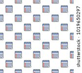 calendar mobile pattern...