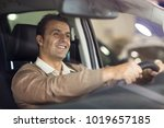shot of a handsome happy mature ... | Shutterstock . vector #1019657185