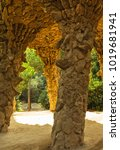 Wave Archway Arcade Of Stone...
