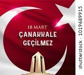 republic of turkey national... | Shutterstock .eps vector #1019689915