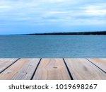 selective focus image of empty... | Shutterstock . vector #1019698267