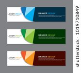 modern banner background vector ... | Shutterstock .eps vector #1019710849