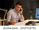 business  deadline and... | Shutterstock . vector #1019723731