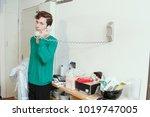 man talking on telephone   Shutterstock . vector #1019747005