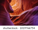 glowing sandstone curves at... | Shutterstock . vector #1019766754