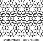 islamic pattern. seamless... | Shutterstock .eps vector #1019783881