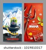 vertical banners for maha... | Shutterstock .eps vector #1019810317