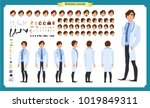front  side  back view animated ... | Shutterstock .eps vector #1019849311