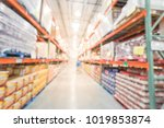 abstract blurred big boxes... | Shutterstock . vector #1019853874
