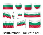 set bulgaria flags  banners ... | Shutterstock .eps vector #1019916121