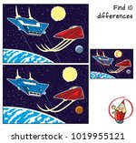 space battle. find 10... | Shutterstock .eps vector #1019955121