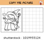 wizard with a magic staff. copy ... | Shutterstock .eps vector #1019955124