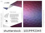 dark purple vector  background...