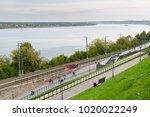 perm  russia   september 19 ... | Shutterstock . vector #1020022249
