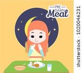 pre dawn meal illustration | Shutterstock .eps vector #1020046231