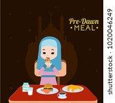 pre dawn meal illustration | Shutterstock .eps vector #1020046249