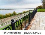 perm  russia   september 19 ... | Shutterstock . vector #1020052429