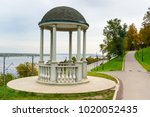 perm  russia   september 19 ... | Shutterstock . vector #1020052435