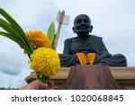 worship with yellow flowers... | Shutterstock . vector #1020068845