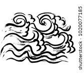 ink wavy texture. dry brush sea ... | Shutterstock .eps vector #1020077185