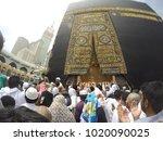 mecca  saudi arabia  april 13... | Shutterstock . vector #1020090025
