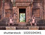 two ancient statues guarding a... | Shutterstock . vector #1020104341